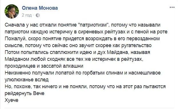 Саакашвили созывает вече на 22 октября - Цензор.НЕТ 1931