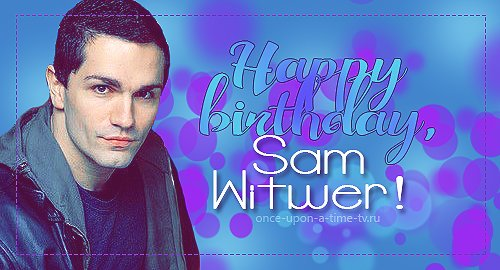 Happy Birthday, Sam Witwer! -