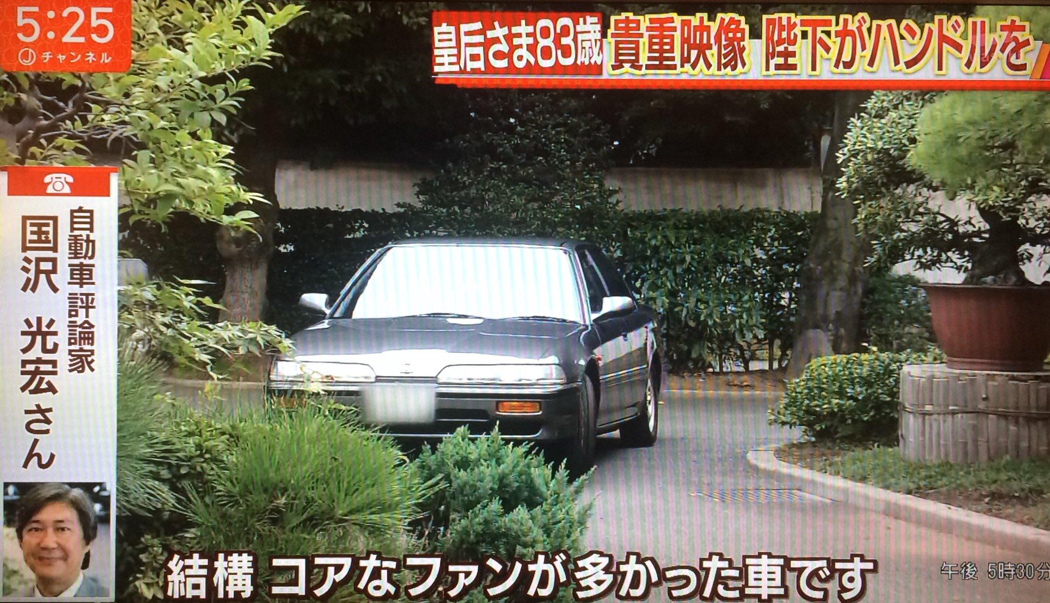 貴重な写真をご覧くださいwww運転をされているのは天皇陛下ですwww