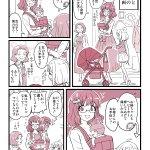 おばあちゃん「えっ…?どうやって…?」杏「人体って不思議ですよね~」 pic.twitter.com…