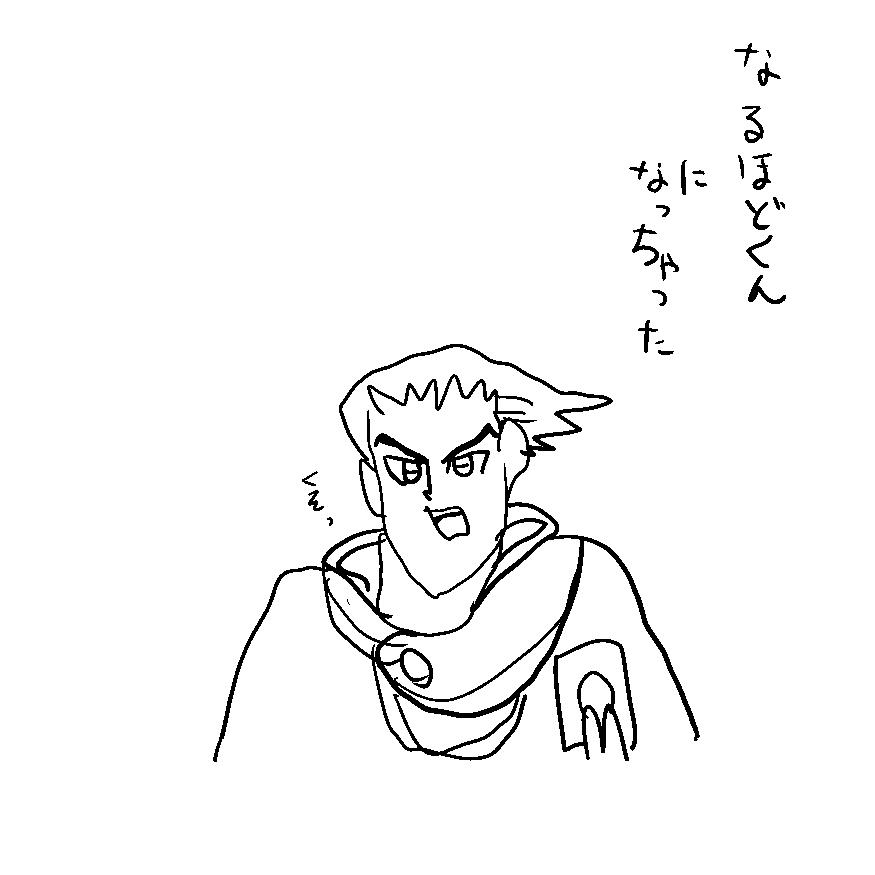 リク絵 遊戯王gxの三沢大地