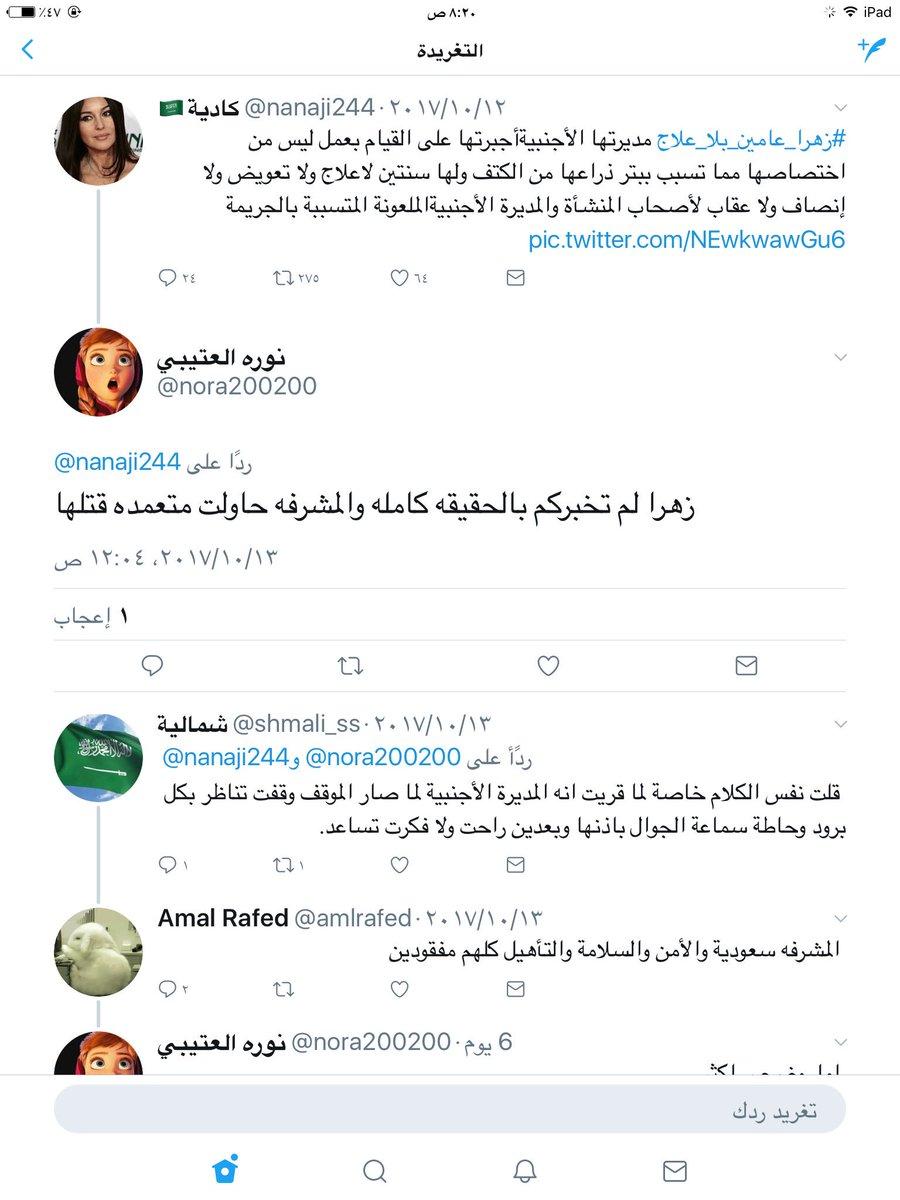 لسا في حمير يقلون مافي اجانب ماسكين الاد...