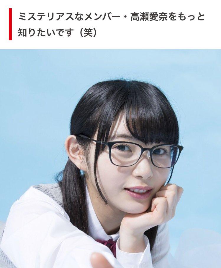 """sakanote on Twitter: """"Kakizaki..."""