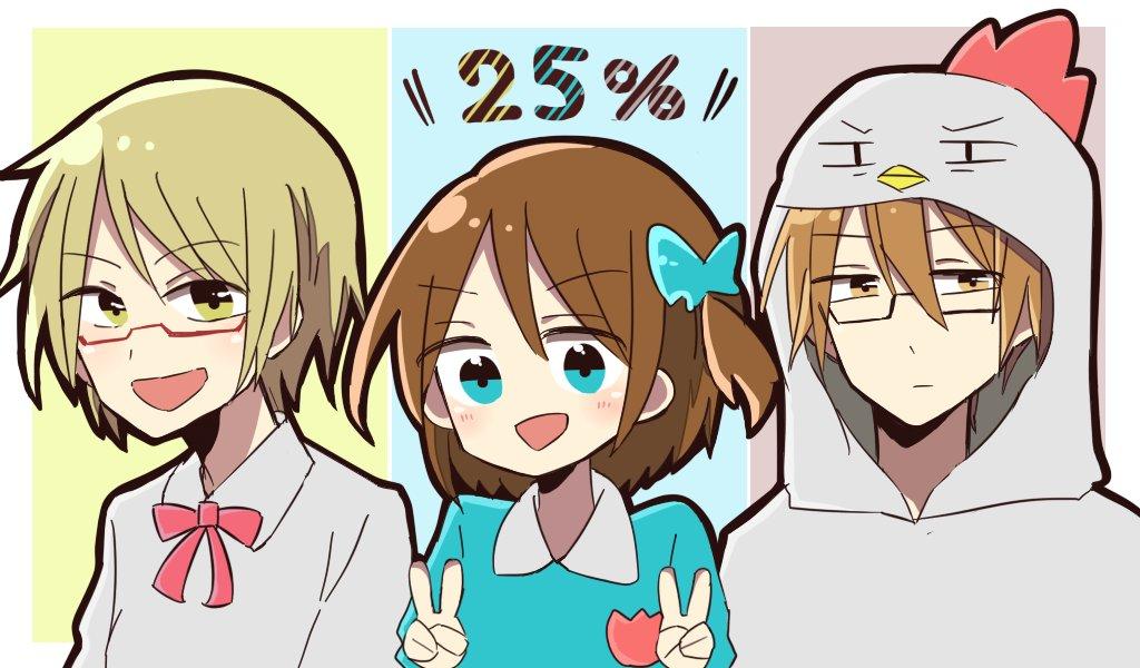 25%を描きながら待機してました