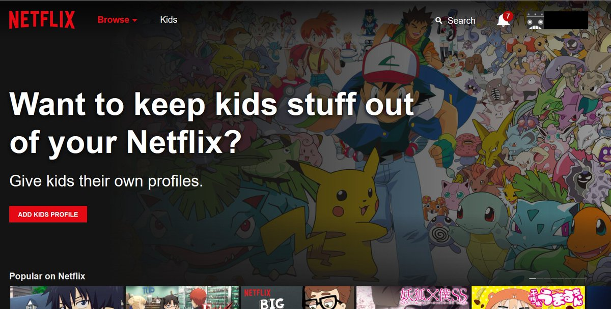 tfw #Netflix doesn&#39;t believe a grown man would possibly watch #Pokemon of his own volition <br>http://pic.twitter.com/NFbH4g9OQa