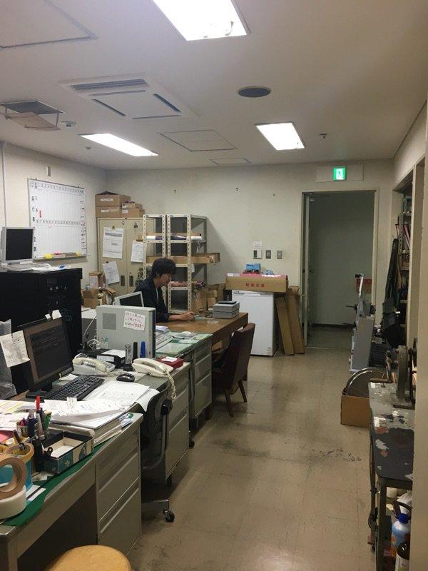 新井浩文 - Twitter