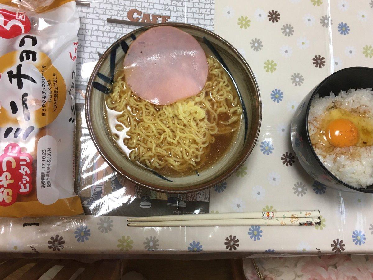 パンご飯麺類チョイスタイム! めんどくせえ!全部食う!解決! https://t...