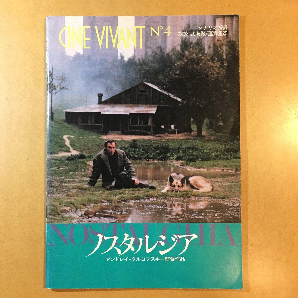 1984年の日本公開映画