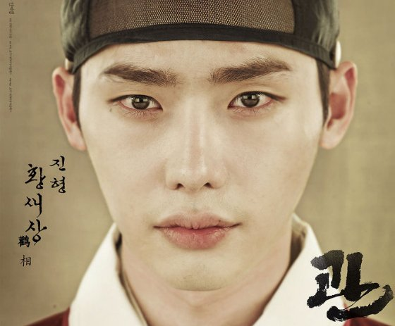 Lee Jong Suk Opens Up About Why He Tends...