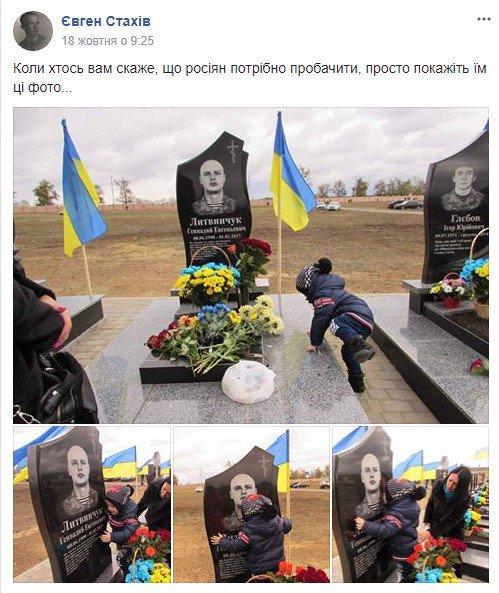 Один военнослужащий ранен в результате обстрела опорного пункта ВСУ возле Богдановки, - штаб АТО - Цензор.НЕТ 6598