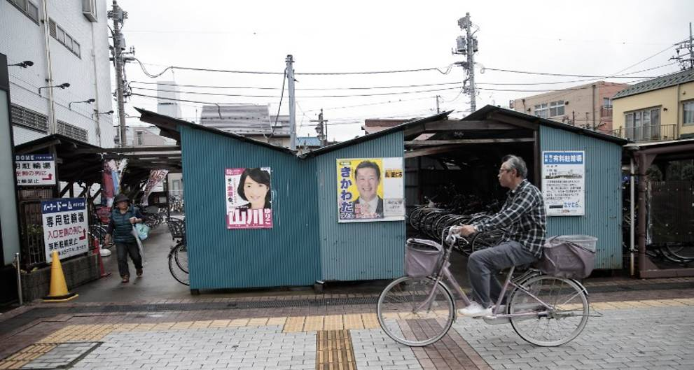 High fives, low bows: Electioneering, Japan style https://t.co/cpvl2XNmHs