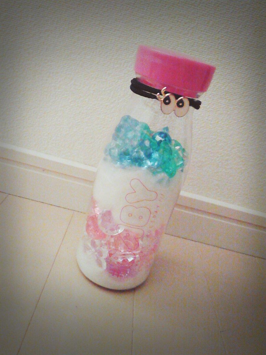 test ツイッターメディア - ダイソーで買ったボトルをリメイクしましたーっ! 楽しかった! #リメイク #ダイソー https://t.co/77Vi8kfBzQ