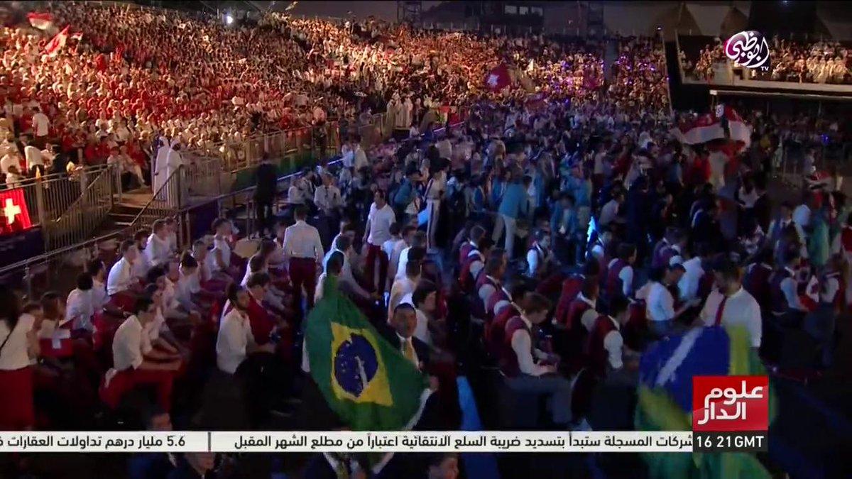 ختام مسابقة المهارات العالمية في أبوظبي...