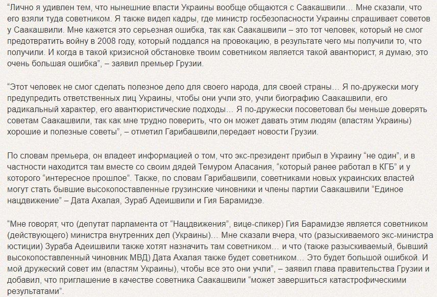 Под Радой собралось около 400 протестующих, - полиция Киева - Цензор.НЕТ 7121