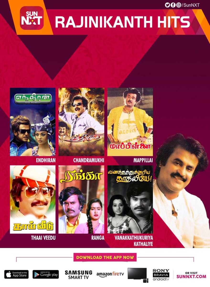Watch these #RajiniKanth blockbuster hit movies + 4000 movies for FREE till 21st Oct ,only on #SunNXT  http:// bit.ly/2yxNrmh  &nbsp;   Download Now!<br>http://pic.twitter.com/SB4vUsnE8E