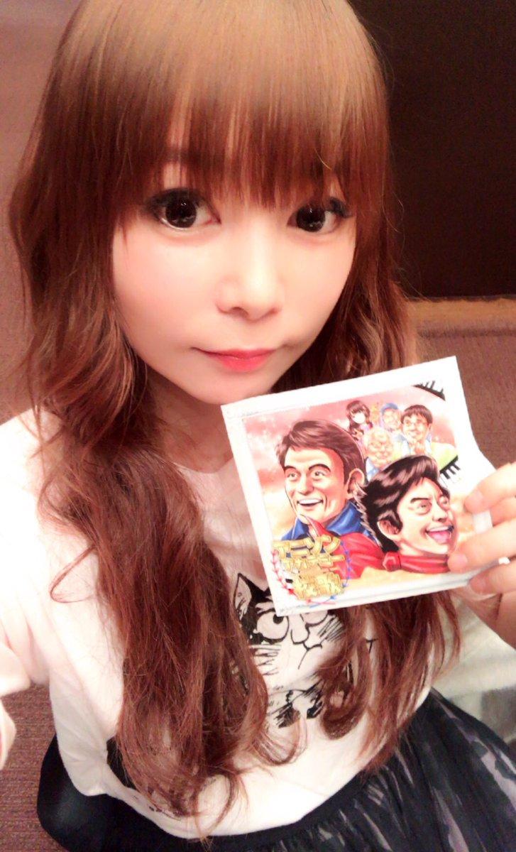 ゲーム好きな中川翔子