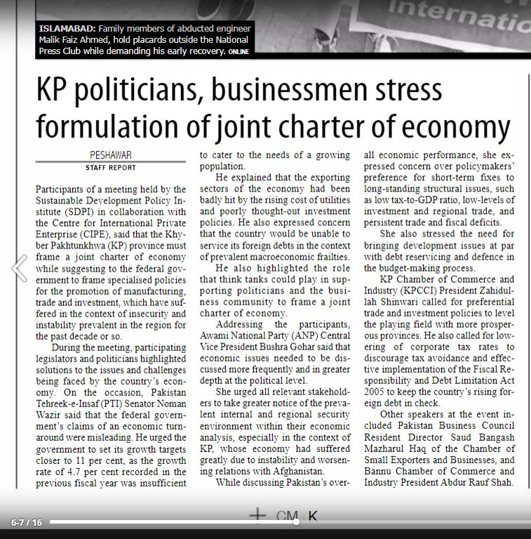 KP Politicians, businessmen stress for #Joint #Charter of #economy  in #PakistanToday<br>http://pic.twitter.com/YWDNOqOd8c