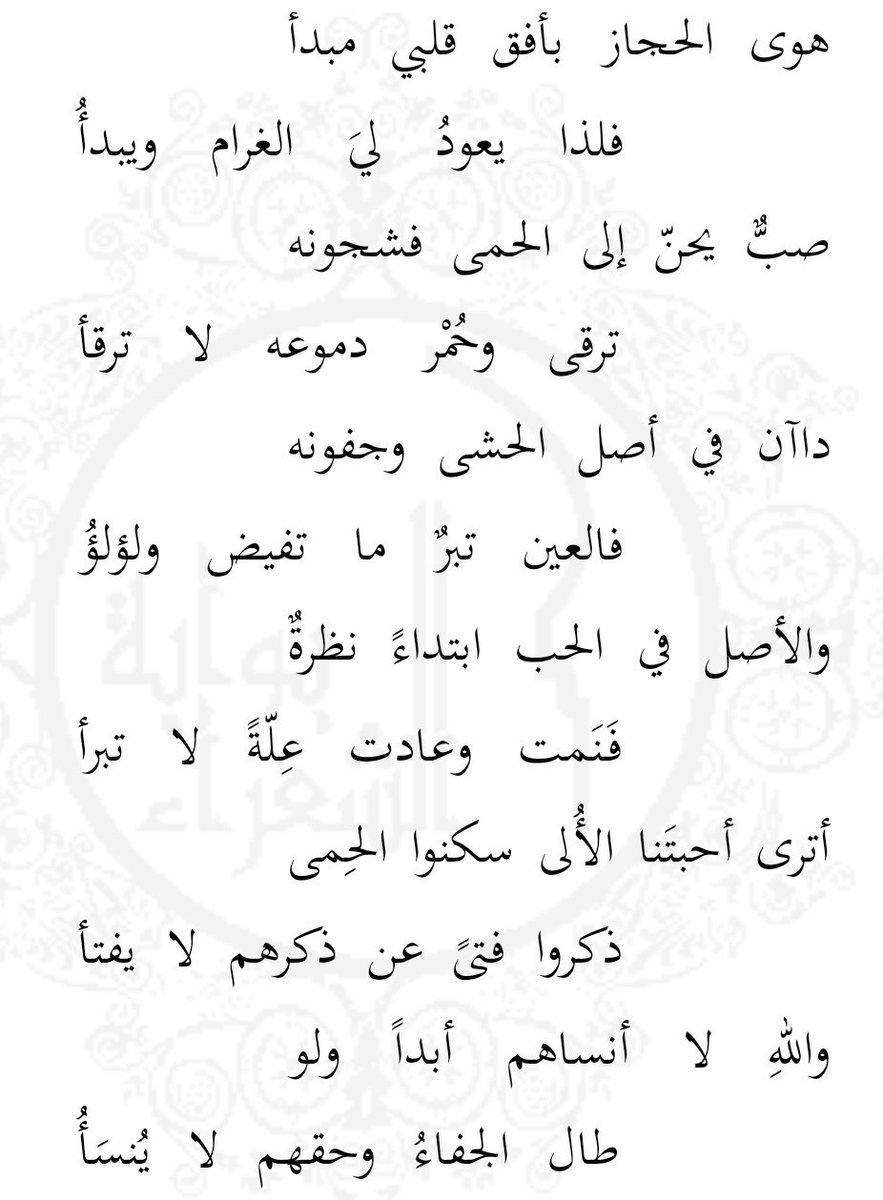 ناصر بن محمد الريامي V Twitter عطفا على ذلك المعنى أطنب كثيرا