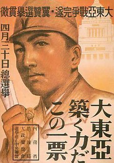 国策標語bot (@KokusakuHyogo) |...