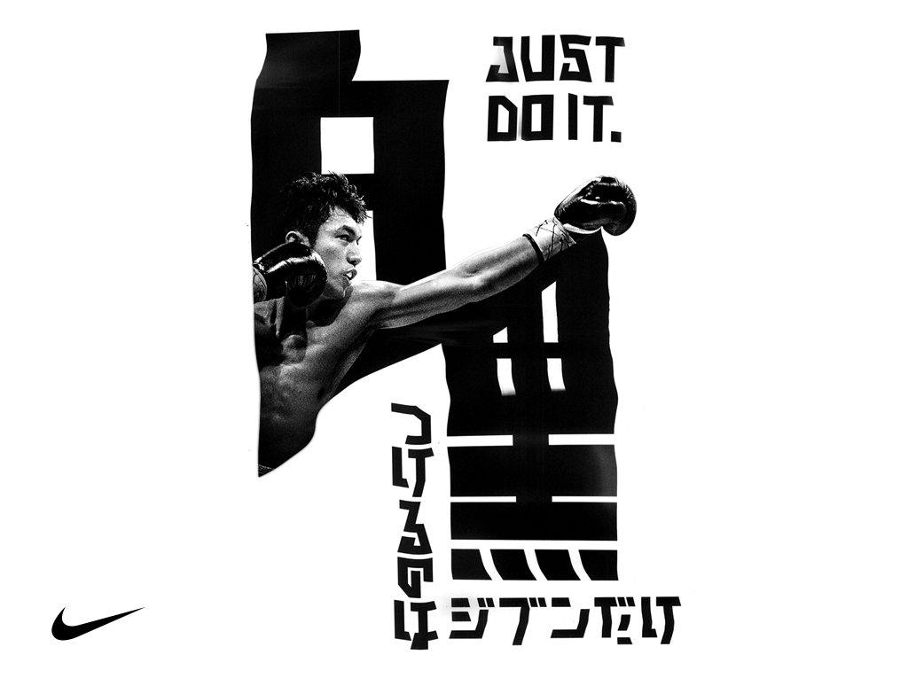 Nike Japan - Twitter