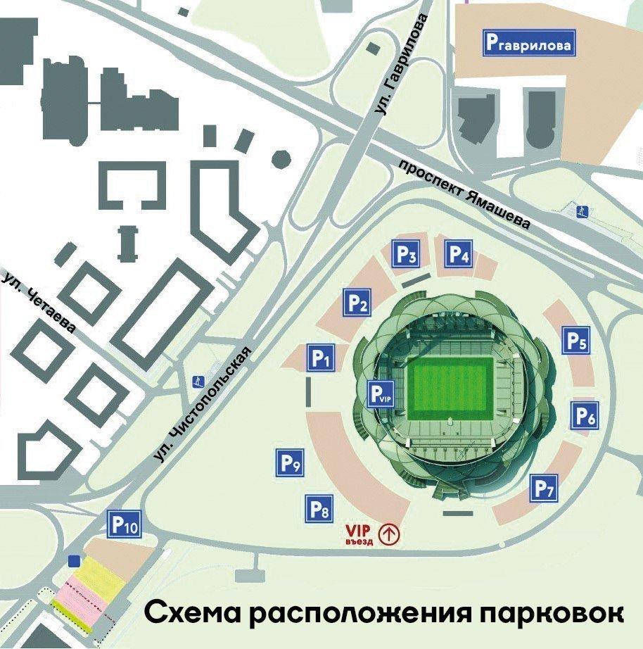 Схема парковок внуково аэропорт