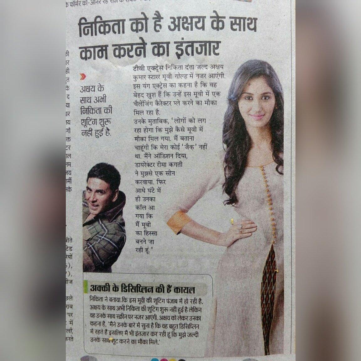 Newspaper cutting of an article...  Niki to share screen space with Akshay Kumar in #Gold  @nikifyinglife @akshaykumar<br>http://pic.twitter.com/LVbcXY1Ci5