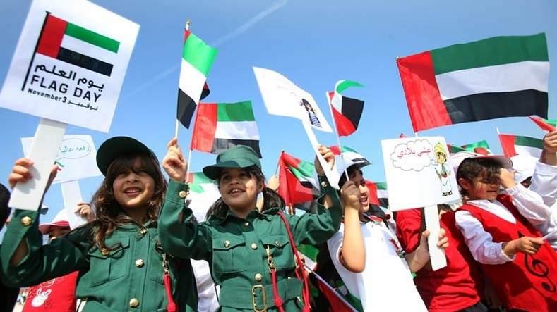 #UAE to celebrate #FlagDay on November 2 Details:  http:// bit.ly/2xV9Gkj  &nbsp;  <br>http://pic.twitter.com/9RARfGiJ2y