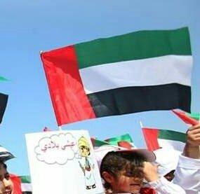 #UAE to celebrate #FlagDay on November 2  #Dubai #Sharjah #Abudhabi #Ajman #Fujairah #Rasalkhaimah #ummalqaiwain<br>http://pic.twitter.com/v27g3KHm3O