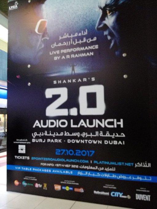 #2point0 #2Point0AudioLaunch AD on #Dubai everywhere....massive..!!<br>http://pic.twitter.com/FRI4z1RlN7