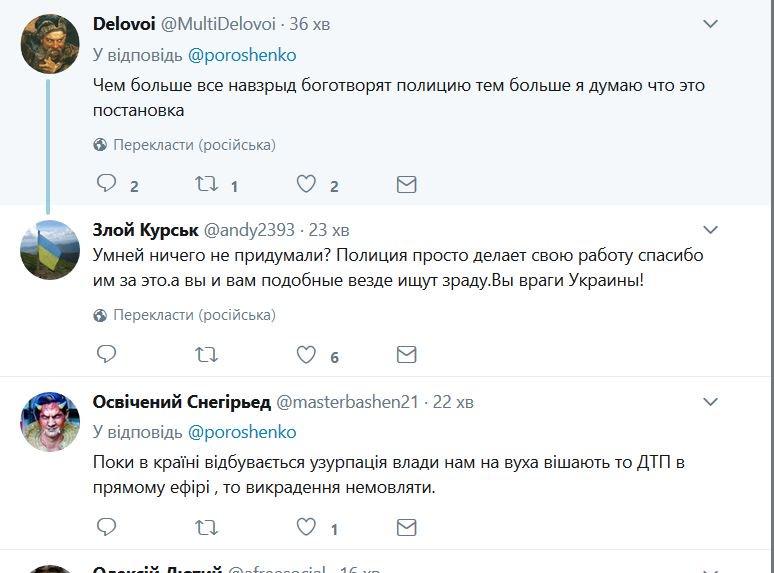 Младенца похитила семейная пара из Вышгорода, - Геращенко рассказал о подробностях преступления в Киеве - Цензор.НЕТ 7723