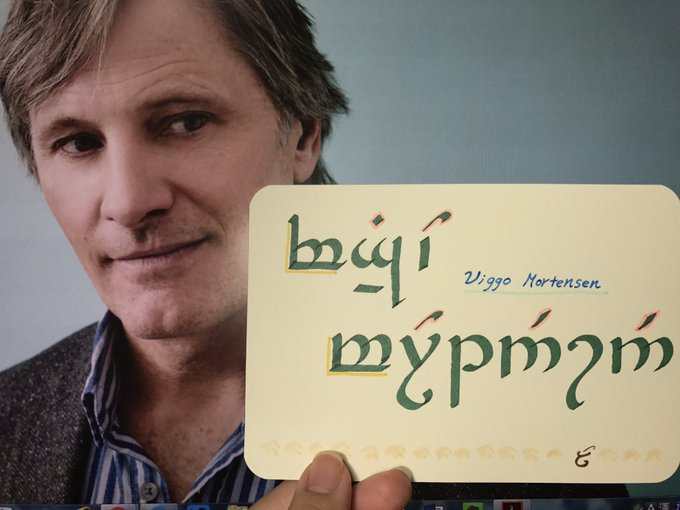 Happy birthday Viggo Mortensen!  (Tengwar sindarin classic)