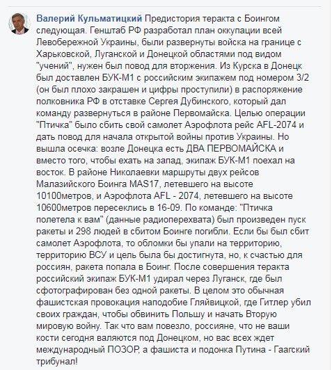 Навальный вышел на свободу спустя 20 суток ареста - Цензор.НЕТ 9000