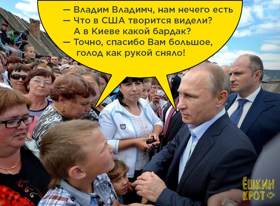 Навальный вышел на свободу спустя 20 суток ареста - Цензор.НЕТ 1553