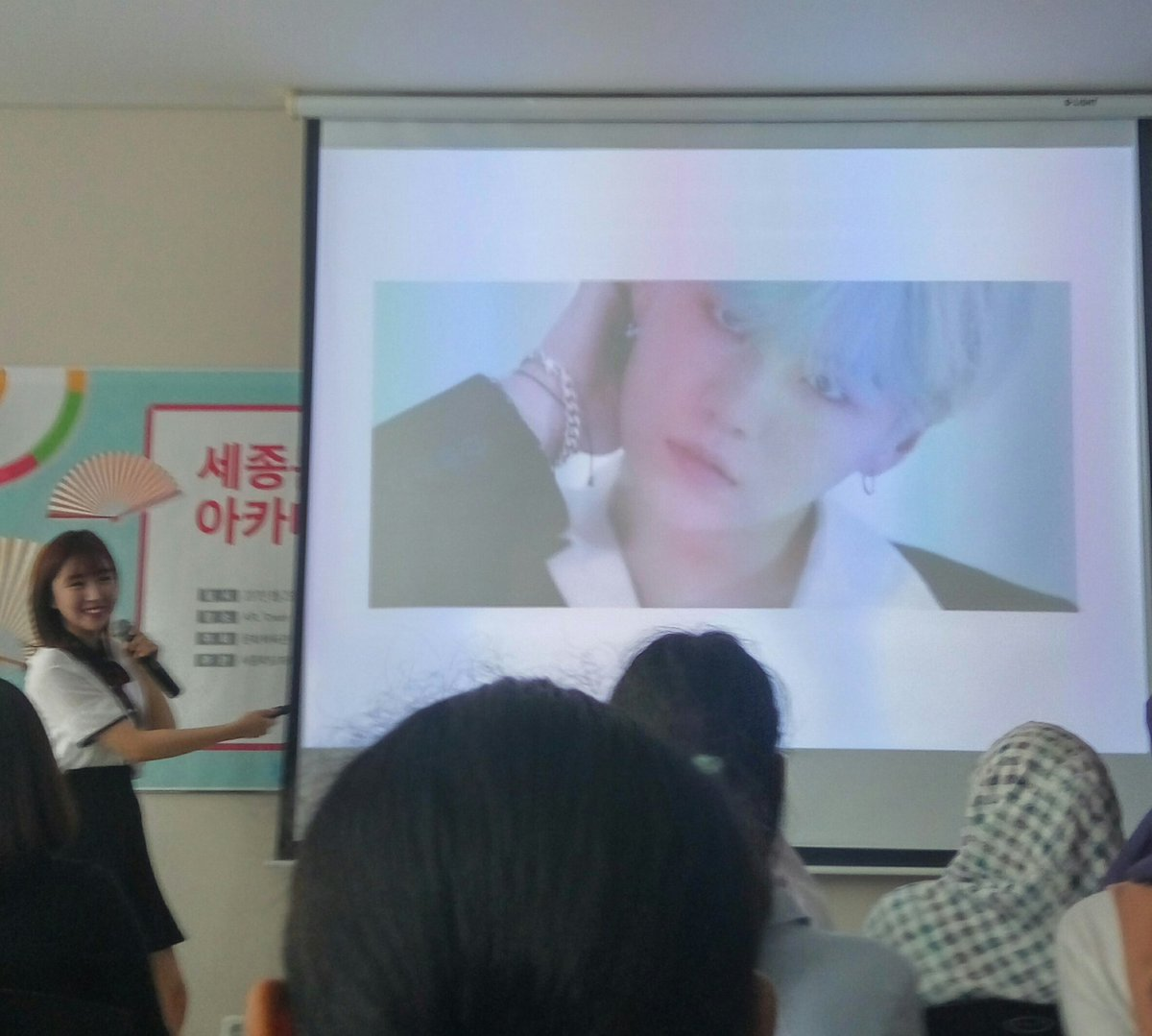 so i was attending a korean beauty class...