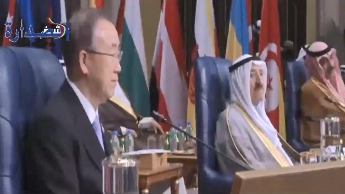 فيديو: الكويت تعلن عن إستضافتها مؤتمر ال...