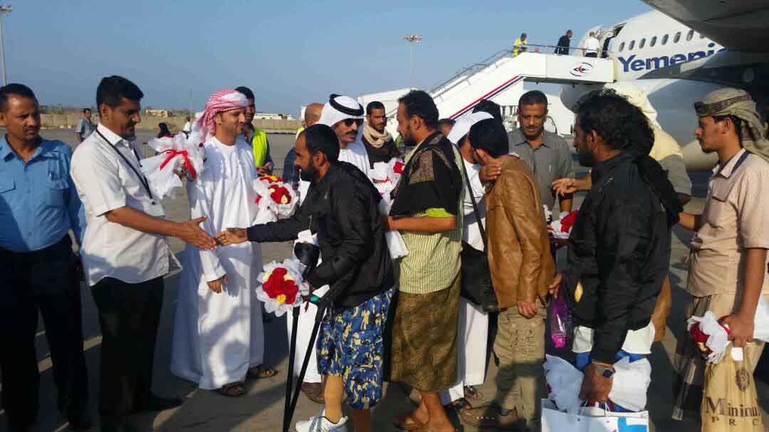 عودة 29 من الجرحى #اليمنيين لديارهم بعد...