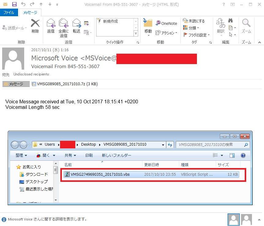 New Attack Ransomware!!  #Malware #infosec #fintech #Blockchain #Databreach #defstar5 #makeyourownlane #Mpgvip #AI #ML #bitcoin #HybridIT<br>http://pic.twitter.com/HLBUEhVYDp