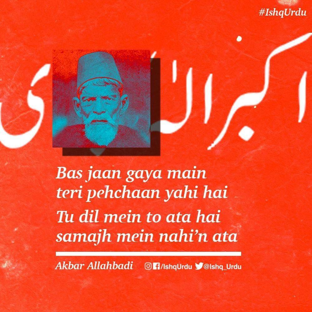 Ishq Urdu عشق اردو on Twitter: