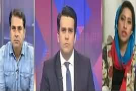Center Stage With Rehman Azhar – 21st October 2017 - NAB References thumbnail