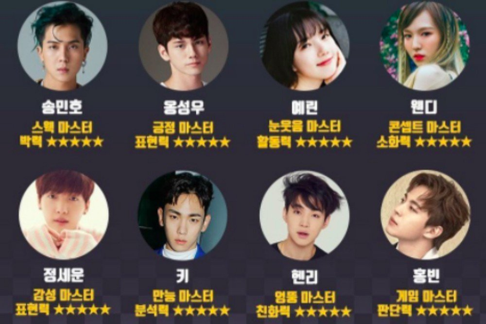 Key, Wendy, Yerin, and more featured for...