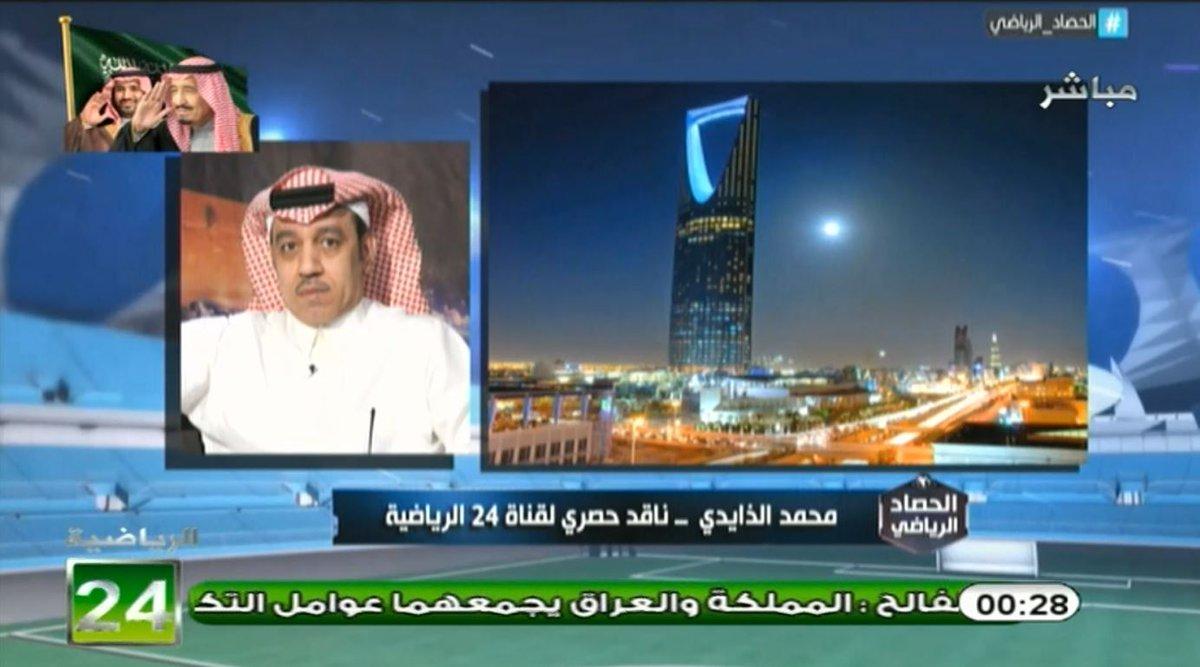 الان: مداخلة هاتفية مع 'محمد الذايدي' ال...