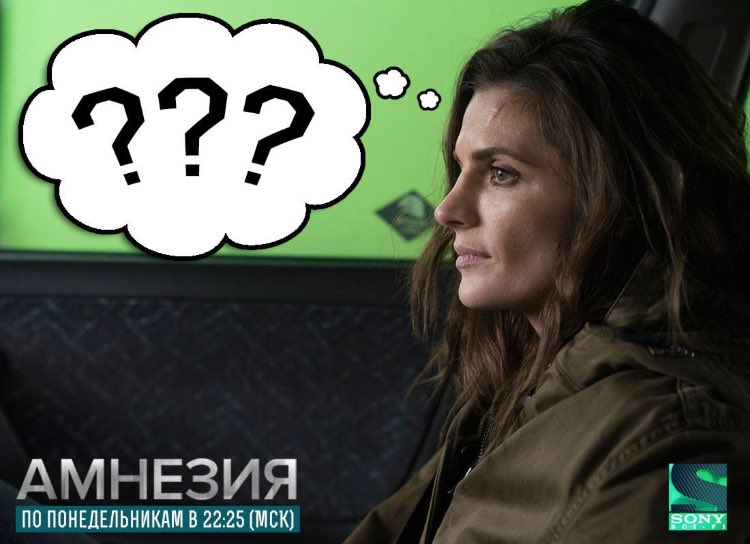 what do you think @Stana_Katic was thinking in this behind the scenes photo? Tweet us your answer! (via @sonyscifi) #Absentia  #bts<br>http://pic.twitter.com/Uyz9fBNZl0