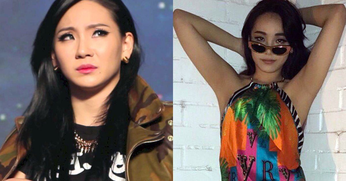 CL's Sister Has Been Borrowing Her Cloth...