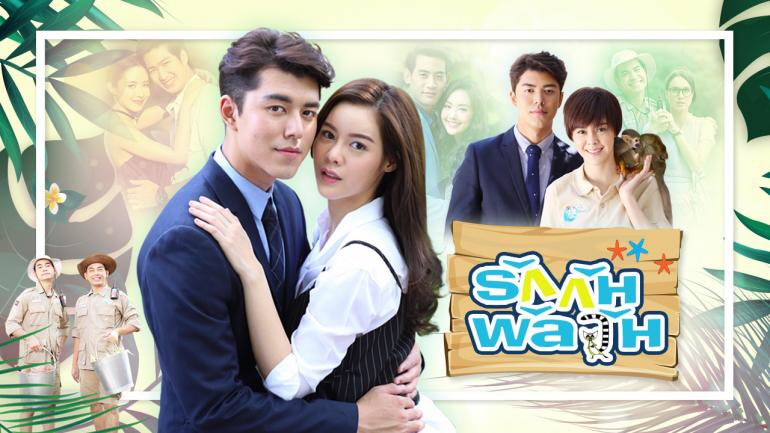 """Phim tâm lý, tình cảm: Những bộ phim Thái quy tụ dàn diễn viên """"đáng tiền"""" DMt0VmrVwAAgHcw"""