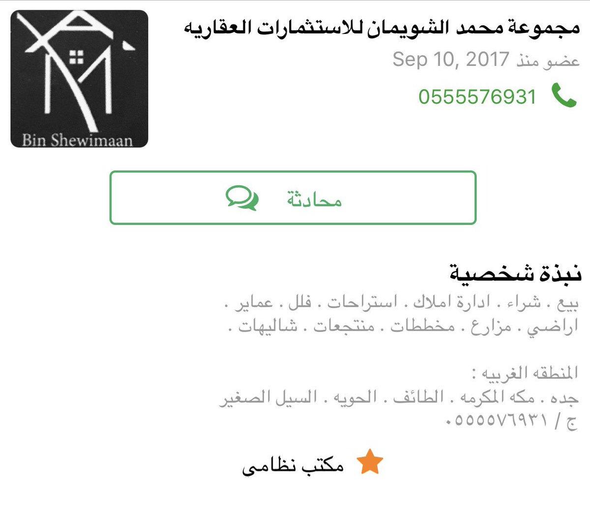 #زد_رصيدك19 #عقارات_دبي #تطبيق_عقار #مجم...