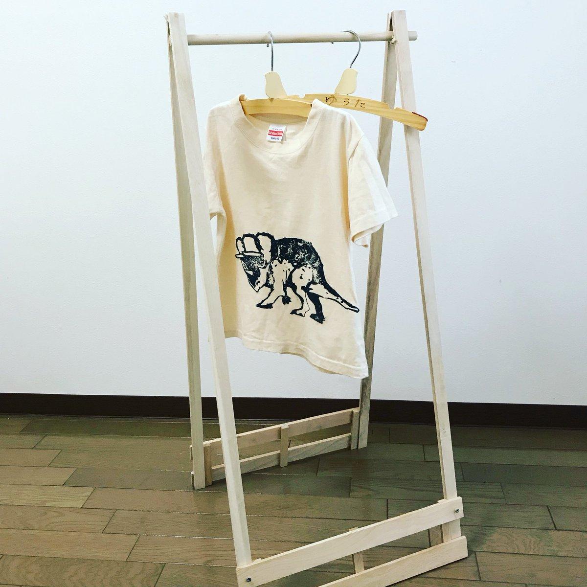 test ツイッターメディア - ハンドメイドメイカーズに向けて、卓上ハンガーラックを製作。 Tシャツと特大2WAYバッグと布巾とポチ袋とトートバッグとコースターと、あとはもちろん消しゴムはんこを持っていきます。そしてブース内でワークショップもやって…という予定。 楽しみ!!! #handmademakers https://t.co/EyKLVMlCBf