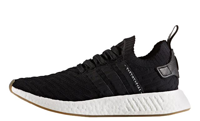 nmd r2 japan core black