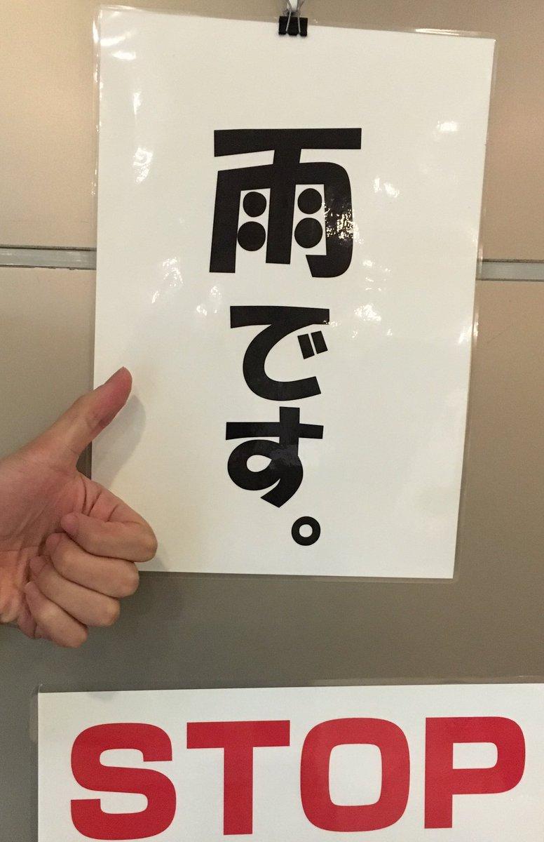 <大河元気> 本日「こえずか~イケボ!艶ボ!ビューティボーフェスティ...