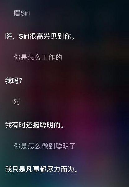 """""""嘿,Siri""""是怎么实现的,苹果专门发了篇文章来介绍 https://t.co/YlGjm0rgFj https://t.co/v1OsJ13c1y 1"""