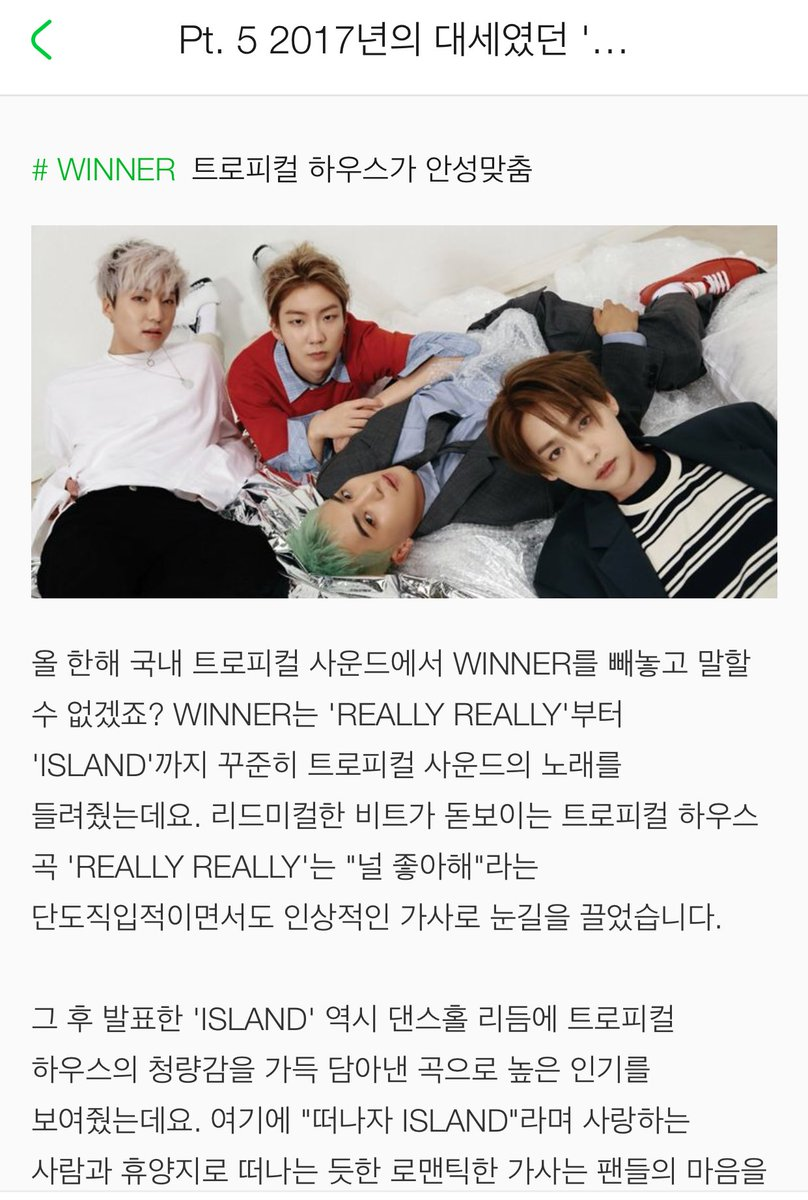 """#WINNER featured in Melon's article: """"Pt. 5 The Biggest Music Trend of 2017, Tropical House"""" translated! <br>http://pic.twitter.com/kkZj1hNQ7I"""